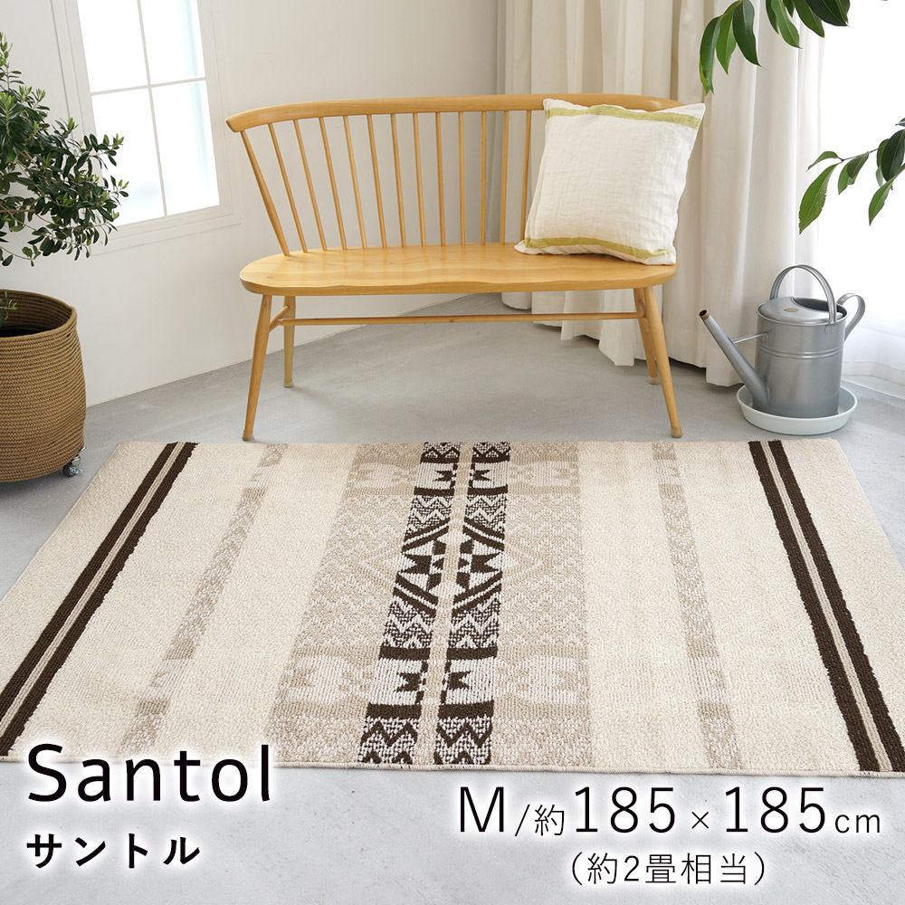 爽やかな風が吹くようなオリエンタルデザインの洗えるラグ サントル約185×185cm (約2畳相当)