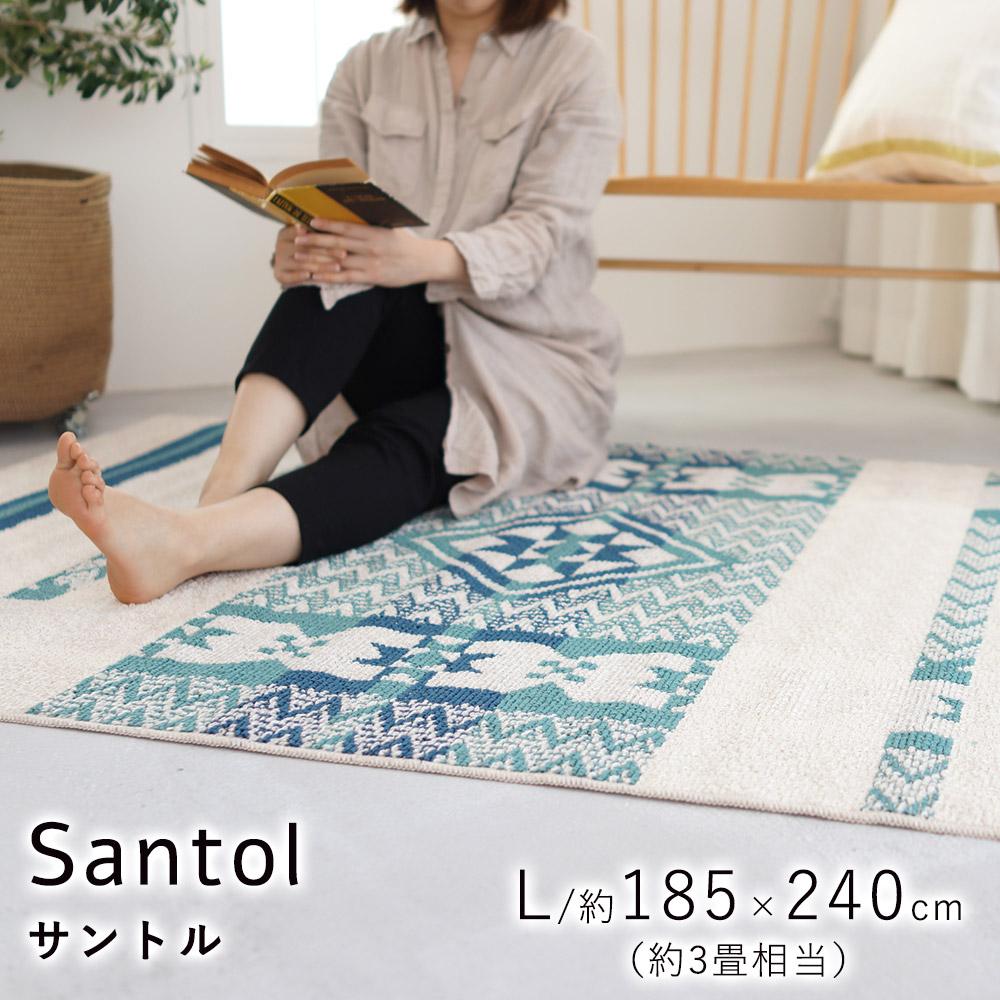 爽やかな風が吹くようなオリエンタルデザインの洗えるラグ サントル約185×240cm (約3畳相当)