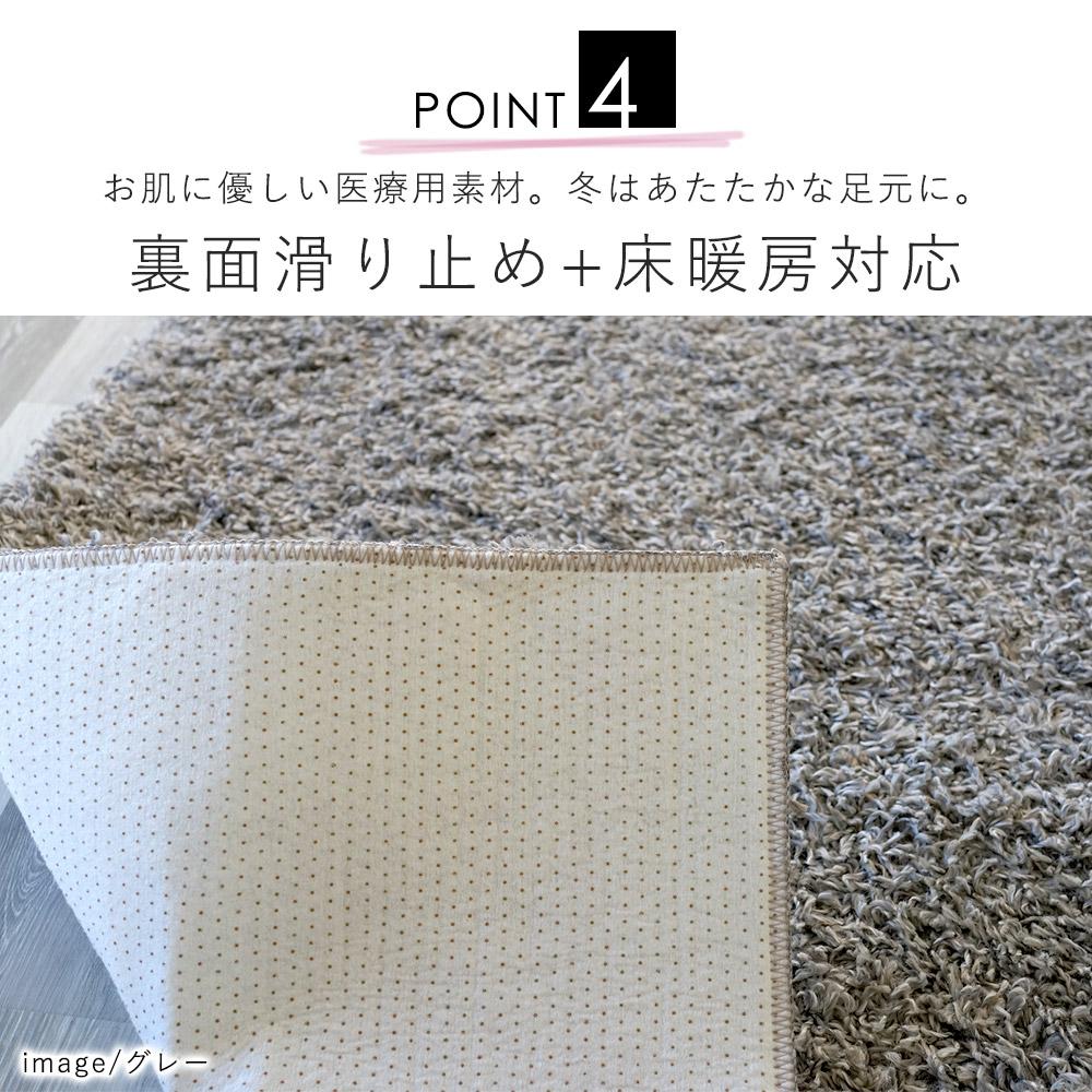 裏面は肌にやさしい医療用資材を使用したメディカルストップ(滑り止め)。床暖房・HOTカーペットにも対応しています。