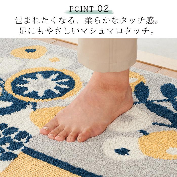 包まれたくなる、柔らかなタッチ間。足にもやさしいマシュマロタッチ。足裏をやさしくふんわりと包むタッチ感はまるでマシュマロのよう。