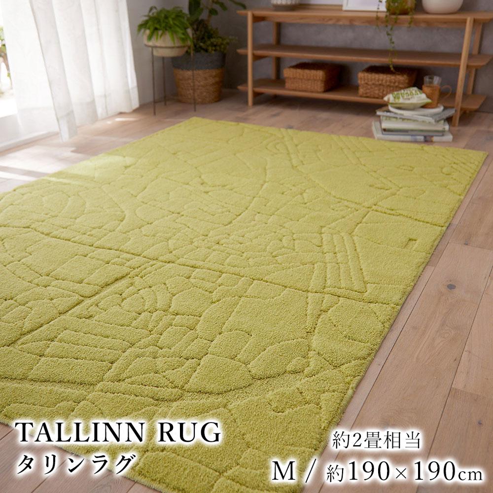エストニアの地図をおしゃれなラグに表現した デザインラグ TALLINN タリン Mサイズ/約190×190cm(約2畳相当)