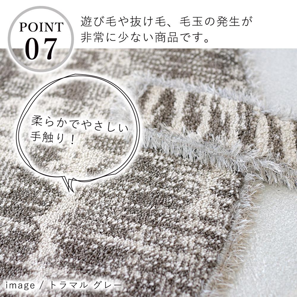 フィラメント(長繊維)を使用しているので、遊び毛や抜け毛、毛玉の発生が非常に少ない商品です。柔らかな手触りもとっても心地がいい1枚。