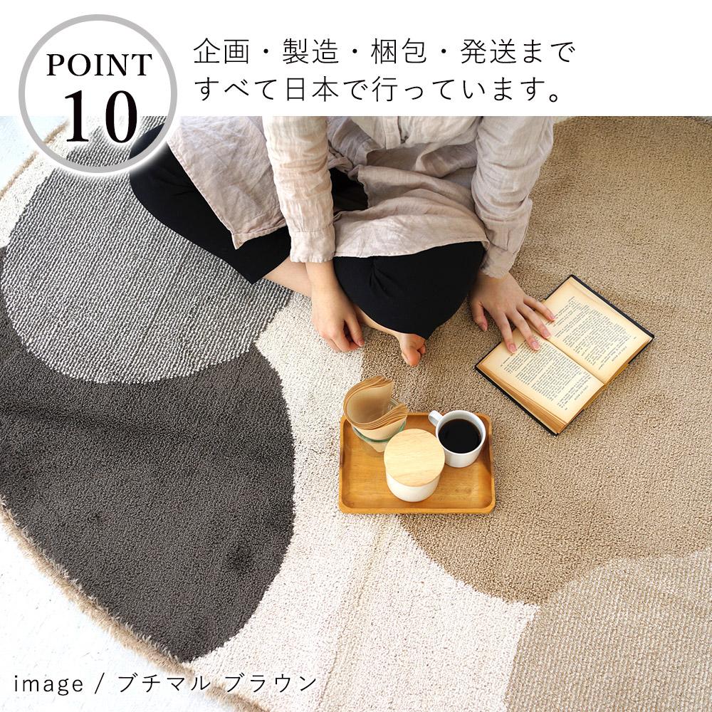 企画・製造・梱包・発送まですべて国内で行っている日本製の商品です。ご家族全員が安心・安全に使えるうれしい商品。
