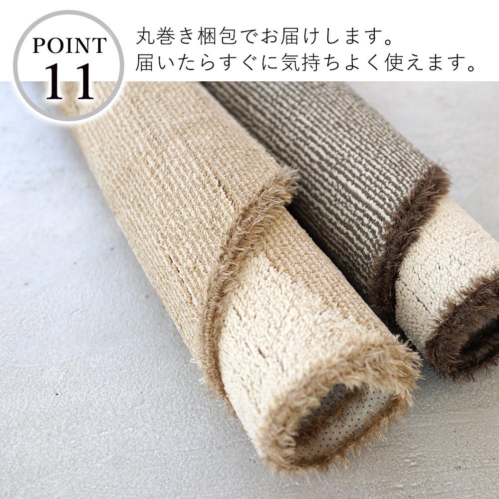 丸巻き梱包でお届けします。折りジワがつきにくく、届いたらすぐに気持ちよくお使いいただけます。