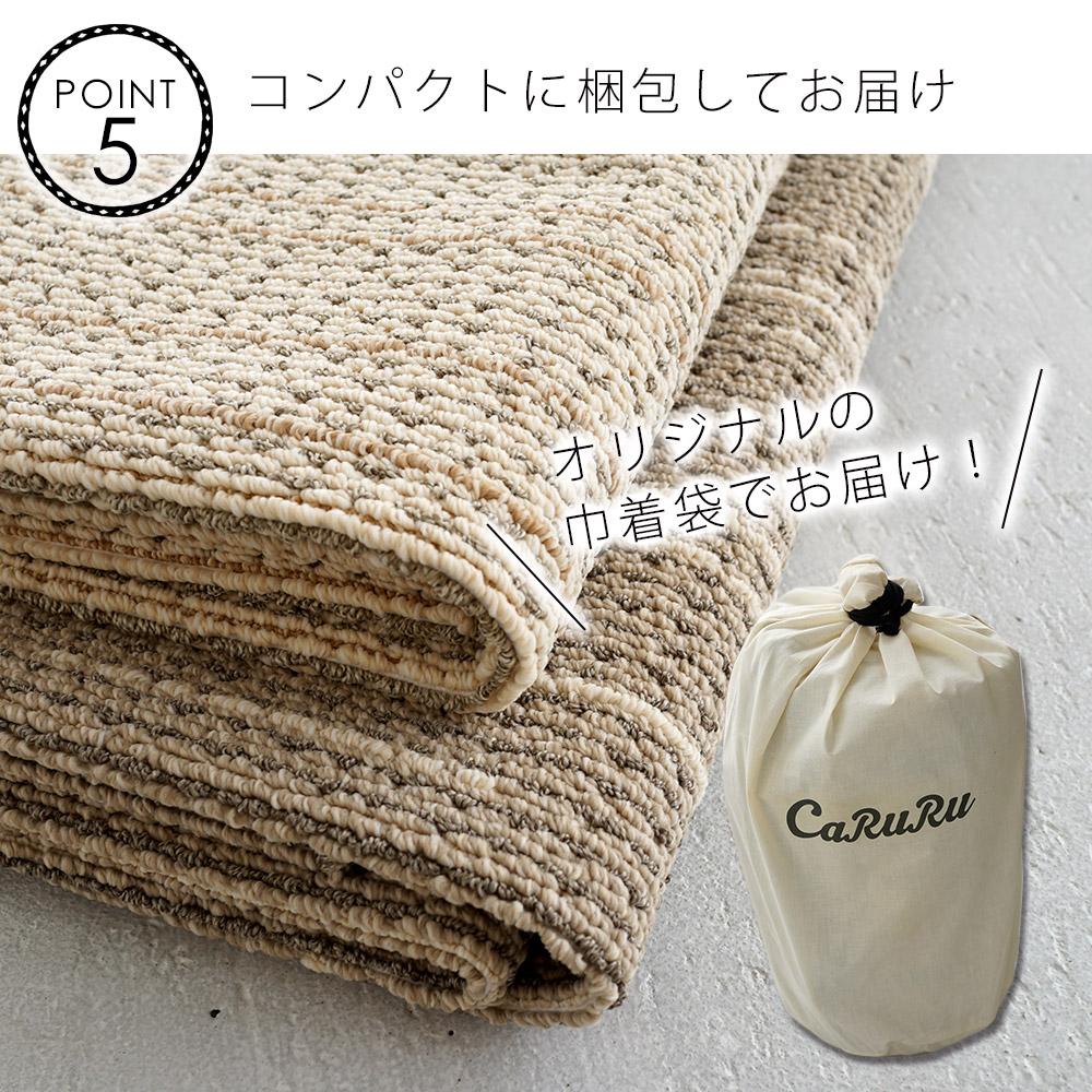 コンパクトに折り畳み、かわいらしい巾着袋に入っているので、持ち運びもラクラク。