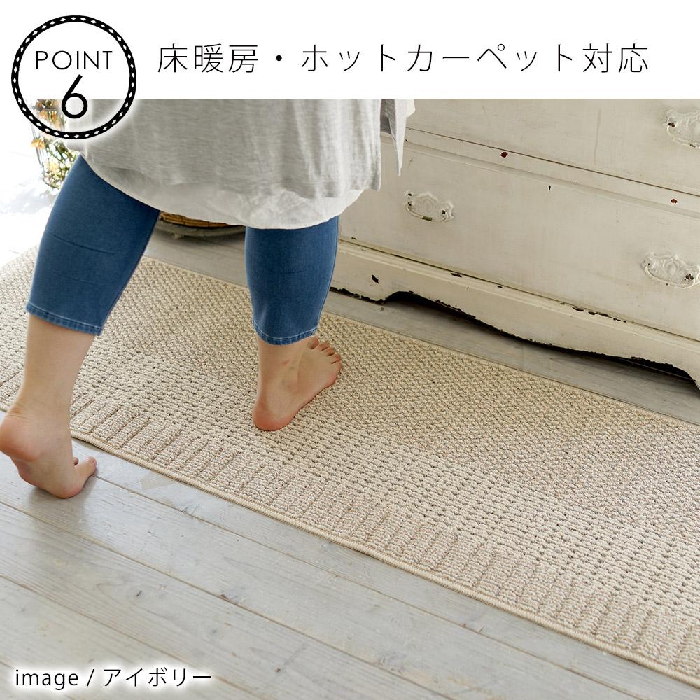 床暖房・ホットカーペットにも対応しているので、足元が冷たい季節は足元からぽかぽかあたたか、エアコンいらず。