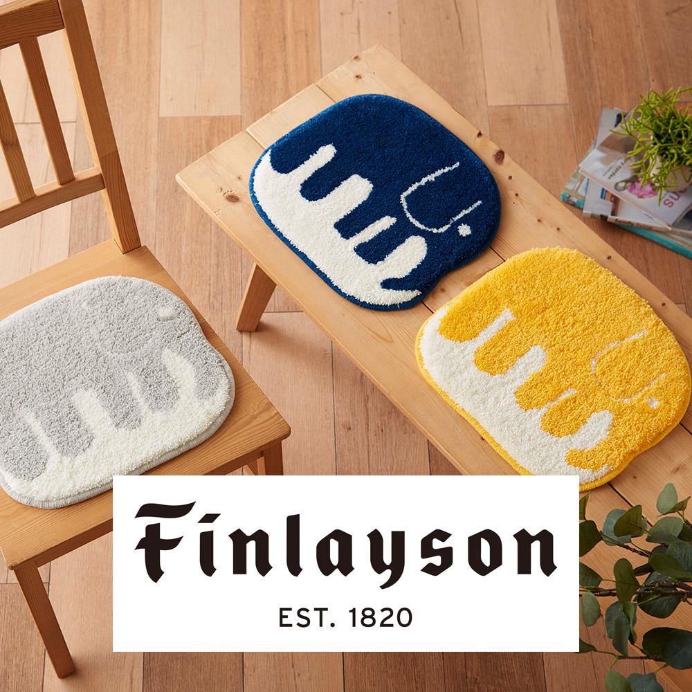 かわいらしいFinlayson フィンレイソンの世界